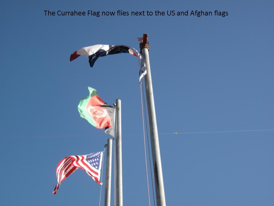 Currahee Flag